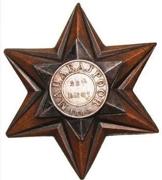 Gwalior Star - Image: Gwalior Star 1843 Maharajpoor