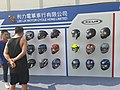 HK 中環 Central 愛丁堡廣場 Edinburgh Place 香港電單車節 Hong Kong Motorcycle Show Fair outdoor exhibition October 2019 SS2 54.jpg