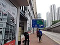 HK 荃灣 Tsuen Wan 白田壩街 45 Pak Tin Par Street 南豐紗廠 The Mills mall December 2018 SSG 40.jpg