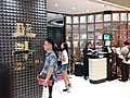 HK 西九龍 West Kowloon 圓方購物商場 Elements Shopping mall interior May 2019 SSG 04.jpg