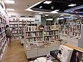 HK 觀塘 Kwun Tong APM mall shop 三聯書店 JP Books November 2018 SSG bookstore 04.jpg
