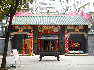 Religion in Hong Kong - A small shrine to Guan Yu in Sham Shui Po.
