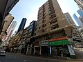HK HV 跑馬地 Happy Valley 奕蔭街 Yik Yam Street morning October 2019 SS2 01.jpg