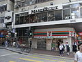 HK Jordan 白加士街 Parkes Street 7-11 hair Master Cut upstair shop.jpg