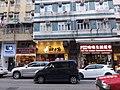 HK Kln City 九龍城 Kowloon City 獅子石道 Lion Rock Road January 2021 SSG 02.jpg