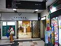 HK Ngau Tau Kok Post Office 安基苑商場 On Kay Court Commercial Centre May-2012.JPG