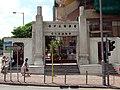 HK PuiChingPrimarySchool Gateway.JPG
