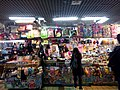 HK Sheung Shui 龍豐商場 Lung Fung Garden Shopping Arcade shop children goods bags Jan 2016 Lnv2.jpg