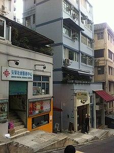 HK Sheung Wan 鴨巴甸街 37-39 Aberdeen Street n 金豪大廈 King Ho Building shop Jan-2012 Ip4.jpg
