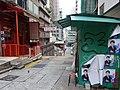 HK Sheung Wan Upper Station Street Tai Ping Shan Street green stall posters Siu Ka Yi Kwun Yum Tong Tai Ping Shan Street Oct-2015.JPG