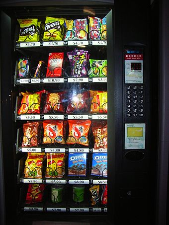 A snack food vending machine in Hong Kong HK Sunday night West Kln Promenade Food Vending Machine Xiao Shi 01.JPG