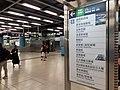 HK TKO 坑口站 Hang Hau MTR Station October 2020 SS2 04.jpg