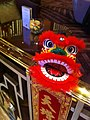 HK TST East 海景嘉福酒店 InterContinental Grand Stanford hotel Lunar New Year decoration Chinese lion red head Feb-2013.JPG