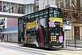 HK Tramways 115 at Ice House Street (20181212102939).jpg