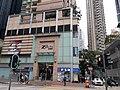 HK WC 灣仔 Wan Chai 石水渠街 Stone Nullah Street Queen's Road East January 2021 SS2 07.jpg