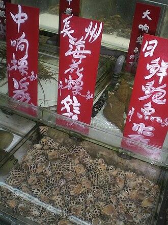 Suzhou numerals - Suzhou numerals on a market in Wan Chai