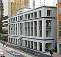 HK WanchaiPoliceStation.JPG