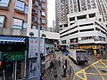 HK tram view 堅尼地城 Kennedy Town 吉席街 Catchick Street Harbour View indoor carpark building Sands Street October 2019 SS2.jpg