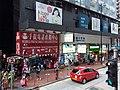 HK tram view CWB Causeway Bay Yee Wo Street August 2019 SSG 11.jpg