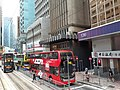 HK tram view Shek Tong Tsui to Sai Ying Pun Des Voeux Road West Sheung Wan Des Voeux Road Central September 2020 SS2 40.jpg