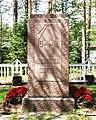 Halikko 1918-00b.jpg