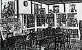 Hamamatsu Private Library ac (2).jpg