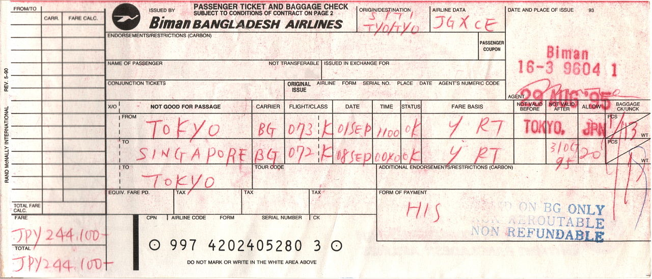File Handwritten Flight Coupon Biman Bangladesh Airlines