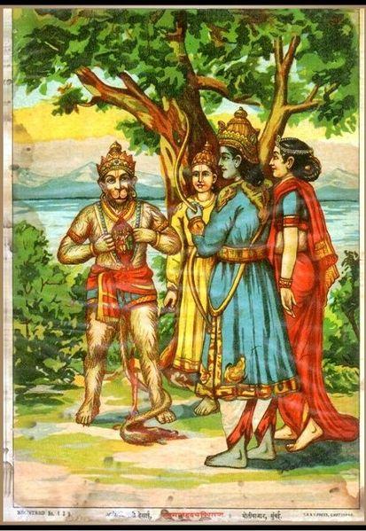 File:Hanuman showing Rama in His heart 2.jpg
