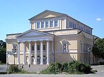 Haus der Geschichte-Darmstadt.jpg