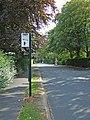 Head's Lane, Hessle - geograph.org.uk - 540435.jpg