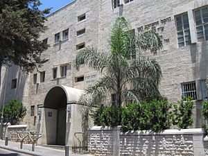 Hebron Yeshiva - Geula branch of the Hebron yeshiva.