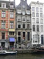 Herengracht 257.JPG