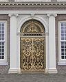 Het Loo Palace - back door.JPG