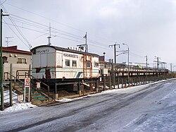 Higashi-Kunebetsu Station building (February, 2009 photography)