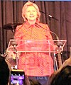 """Hillary Clinton speaks at post-election """"thank you"""" party for campaign staff (30906827296).jpg"""