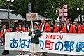 Himeji Oshiro Matsuri August09 306.jpg