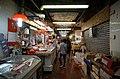 Hin Keng Market (3).jpg