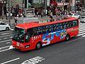 Hinomaru HC-1 Sky Hop Bus Birdview.jpg