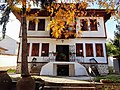 History Museum in Strelcha, Bulgaria.jpg