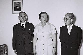 Hitoshi Ashida - Hitoshi Ashida (L) during a visit to Israel in 1958, with Golda Meir and the Japanese Ambassador to Israel, Kuniyoshi Negishi