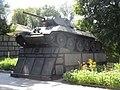 Hlukhiv - WWII tank.jpg