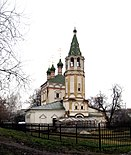 Holy trinity church serpukhov by shakko.jpg