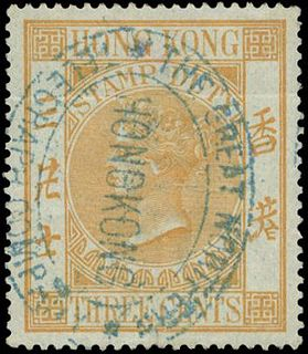 Revenue stamps of Hong Kong