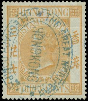 Revenue stamps of Hong Kong - A 3c revenue stamp issued in 1867.