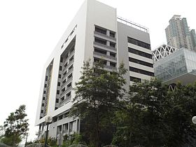 Hong Kong Institute of Vocational Education (Lee Wai Lee).jpg