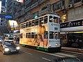 Hong Kong Tramways 37(150) to Happy Valley 15-08-2015.jpg