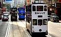 Hong Kong Transport (9353183959).jpg
