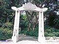 Hong Kong Zoological and Botanical Gardens Main Gate.JPG