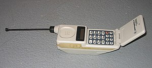Motorola MicroTAC - MicroTAC Digital Personal Communicator was made to be less expensive than the 9800X.