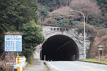 Honzaka Tunnel.JPG